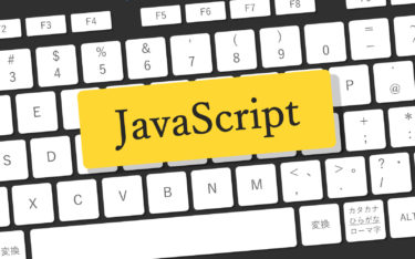 javascriptを指定ページ(複数)に反映させる
